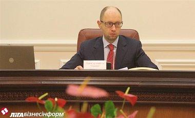 Яценюк поручил готовить законопроект об энергетическом ЧП