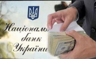 28 из 37 украинских банков не соответствуют требованиям МВФ – СМИ