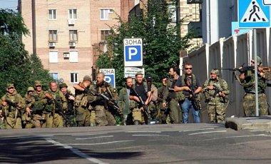ДНР ввела военное положение и комендантский час