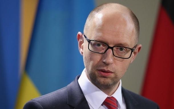 Яценюк хочет выделить силам АТО 9,1 млрд грн