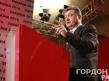 Президент Украины отказался ехать на финал ЧМ