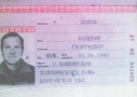 СБУ и пограничники задержали «атамана» Курганских казаков