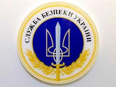 СБУ задержала членов разведывательно-диверсионной группы «Беса»