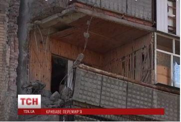 """Боевые действия """"влетели"""" Луганщине в 1,3 млрд гривен"""