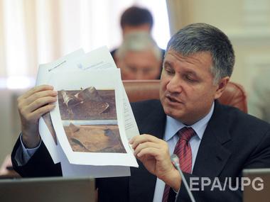 «Басманное правосудие» арестовало Арсена Авакова