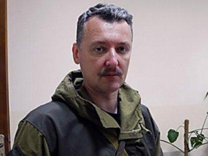Гиркин признался о прочих войнах и в том, что является полковником ФСБ