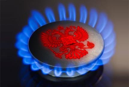 """""""Нафтогаз"""" объяснил РФ, что она не властна над своим газом в Европе"""