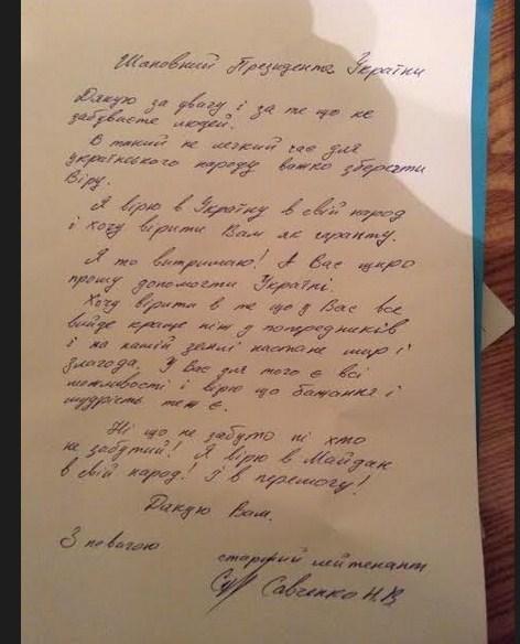 Летчица Савченко ответила Порошенко: я верю в победу