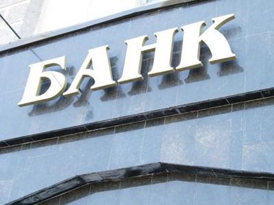 В 2014 году в Украине уже обанкротилось 5 банков