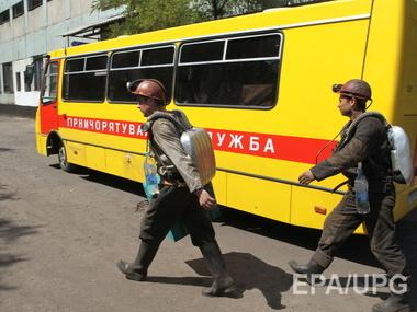В Луганской области под обстрел попал автобус с шахтерами