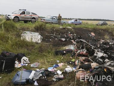 Работники ГосЧС нашли два черных ящика на месте падения Boeing-777