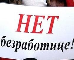 В июне безработных украинцев стало на 18,6 тысяч меньше