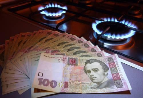 Украинский «Нафтогаз» объявил конкурс на поставки венгерского газа