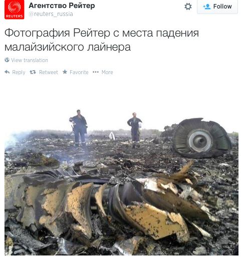 В сети появилось видео потерпевшего крушение над Донбассом самолета