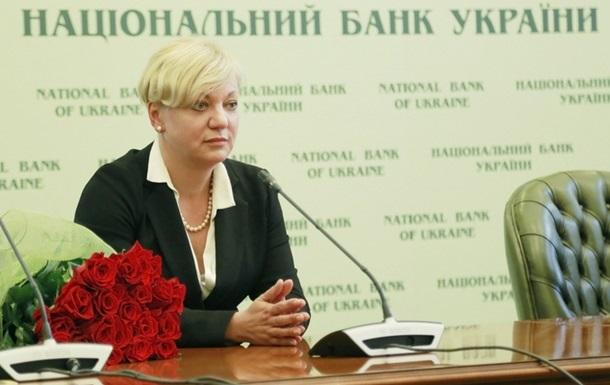Глава НБУ: Курс доллара будет стремиться к отметке 12,5 грн
