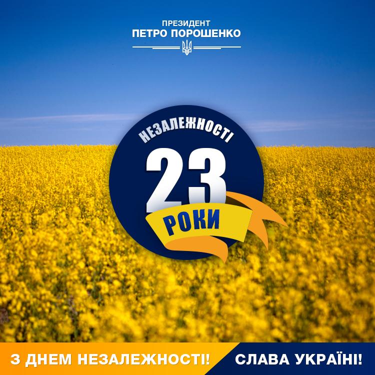 Гарань: На Востоке идет война за Независимость Украины
