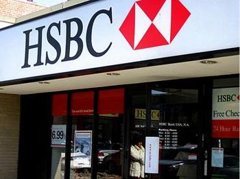 Сирийцы обвиняют HSBC в закрытии банковских счетов в Великобритании