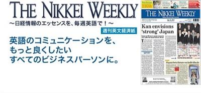 Хотите взглянуть на доходы компаний в Японии глазами инсайдера?