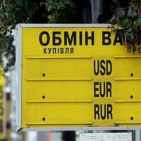 МВФ дает хороший сигнал для экономики Украины