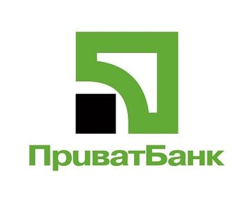 Кредит от Приватбанк: наличными, на квартиру, на автомобиль
