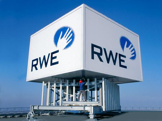 Концерн RWE хочет увеличить поставки газа в Украину