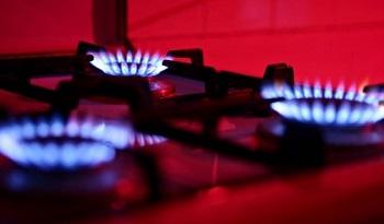 Украина без газа не останется - Минэнерго