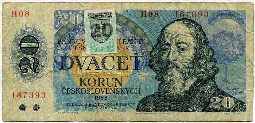 Чехословацкая крона
