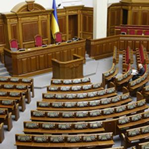 Все зависит от парламента Украины