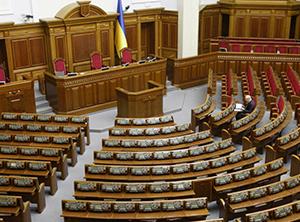 Перспектива-2015: что ждет Украину?