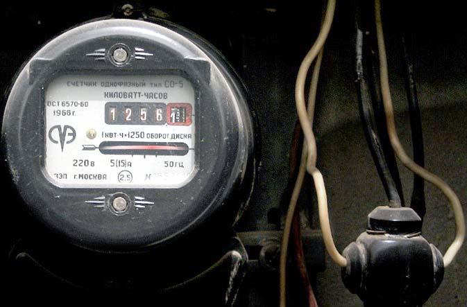 Украина не планирует прекращать энергообеспечение ЛНР и ДНР