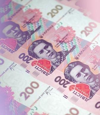 Украинская валюта продолжает устанавливать «антирекорды»