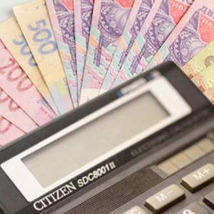 Налоговая система Украины