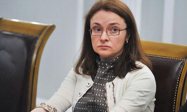 Банк России отреагировал на падение рубля