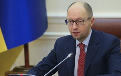 Правительство Украины и Еврокомиссия расходятся во взглядах на порядок предоставления финансовой помощи