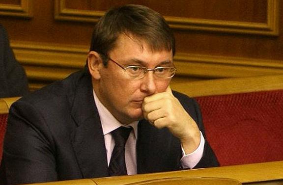 Юрий Луценко оценил программу Кабмина
