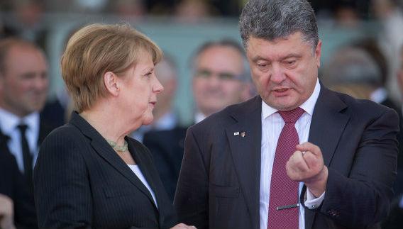 Президент обсудил субботние события с лидерами Германии и Франции