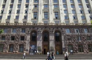 Столица получила смету на 2015 год