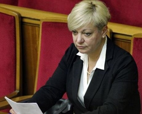 Нацбанк советует украинцам не приобретать валюту