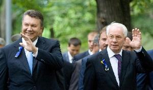 Янукович и Азаров наконец-то в розыске