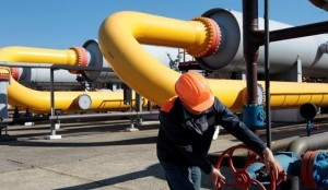 Импорт газа из Словакии в Украину