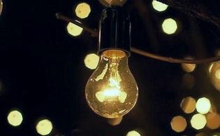 Изменение ночного тарифа за электричество для предприятий