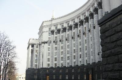 Система контроля бизнеса изменится в Украине