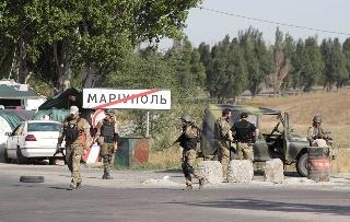 Совет безопасности ООН обсудит «украинскую проблему»