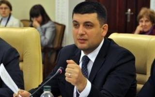В Министерстве регионального развития продолжают строить планы по децентрализации денежных средств