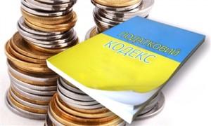 налоговая амнистия в Украине