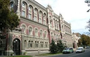 Стресс-тест украинских банков