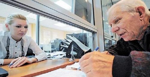 На социальные выплаты потрачено более 860 миллионов гривен с начала года