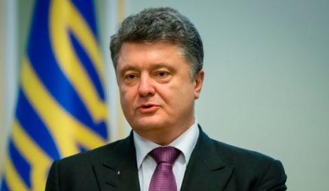 Президент Украины ветировал закон о внесении изменений к закону о моратории на взыскание имущества граждан