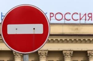 СНБО решает вопрос «российских» санкций