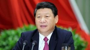 Председатель Китайской Независимой Республики Си Цзиньпин